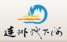 w88优德手机版本中文版-首页